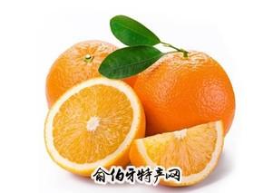 台州三凤脐橙