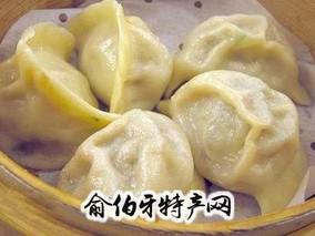 蒋老大牛肉蒸饺