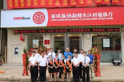 勐腊县:群众增收致富的绿色银行