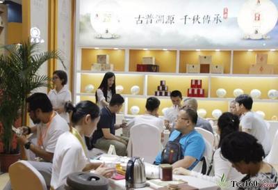 重庆41家茶企255个茶产品亮相中国茶博会