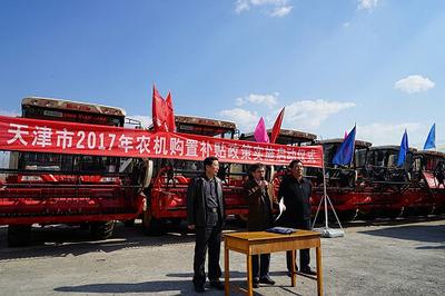 天津:防疫春耕两不误 农机购置补贴出实招