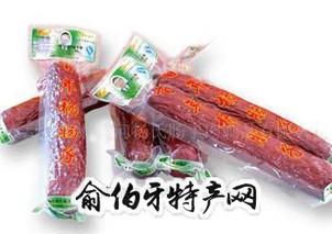杨长子火腿肠