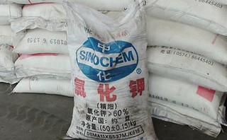 最近氯化钾市场里的几件大事