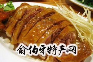 信宏鹅肉店