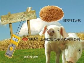 米糠在猪饲料中的应用方法