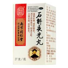 https://www.nlmy.com.cn/yaocai/vsutv0.html