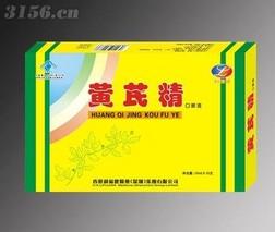 喝黄芪精口服液上火吗