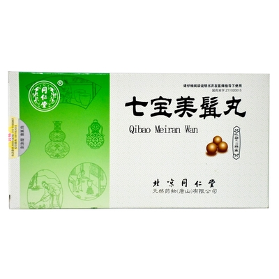 https://www.nlmy.com.cn/yaocai/vsuytv.html