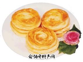 王小二大饼