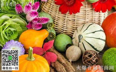 吉林省10月份蔬菜价格持续上涨