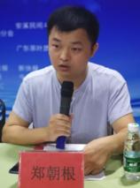 东莞市首届铁观音茶文化节