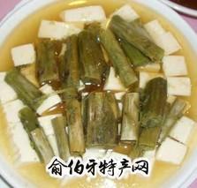 唐山懒豆腐