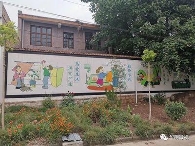 渝北环境治理添韵味 美丽乡村展新貌