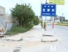 安徽池州市青阳严厉打击违法渔业捕捞行为
