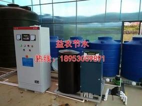 温室精量施肥灌溉系统