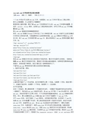 https://www.nlmy.com.cn/yaocai/vstuwv.html