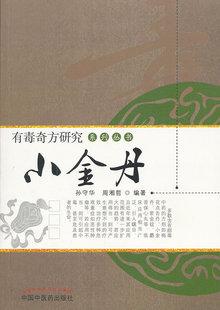 https://www.nlmy.com.cn/yaocai/vsusx0.html