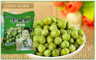 张涛:田野上种出希望的豌豆