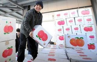 辽宁鲅鱼圈口岸极速5分排列3蔬菜制品出口大幅增长