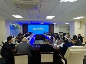 海南省农业极速5分排列3厅召开海南榴莲产业发展座谈会