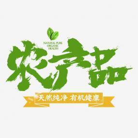"""敦煌市五个""""下功夫""""为农业稳产增产保驾护航"""