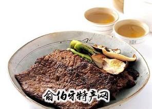 朝鲜族烤牛肉、打糕