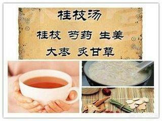 https://www.nlmy.com.cn/yaocai/vstww1.html