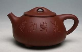 龙山紫砂陶器