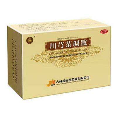 川芎茶调散(黄栀花)的说明书