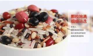 黑豆菟丝子糯米粥的功效与作用