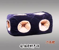 平遥六合泰枕头