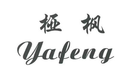 https://www.nlmy.com.cn/yaocai/vsx0wt.html