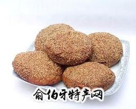 龙游石窟饼