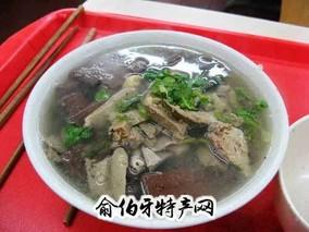南京——鸭血粉丝汤