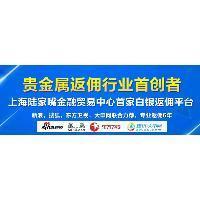 天津市武清区拿真金白银帮农户策划品牌对接市场