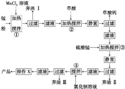 https://www.nlmy.com.cn/yaocai/vsuw1z.html