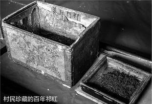 黄山祁门红茶2个产品获PEOP