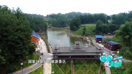 南川金龙村成了全国十大最美乡村