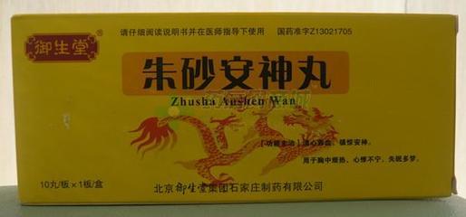 https://www.nlmy.com.cn/yaocai/vsxuus.html