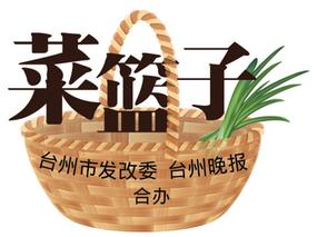 台州市蔬菜降价了 牛羊肉贵了