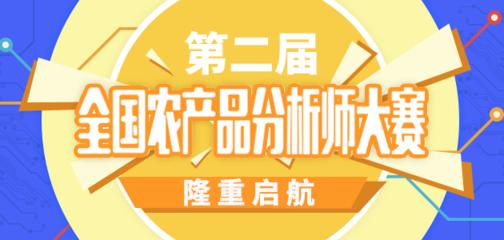 沙湾县:全程机械化作业提升棉花产业竞争力