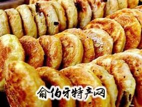 淮北油酥烧饼