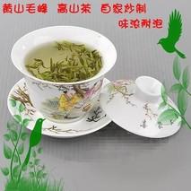 安徽黄山毛峰茶艺表演流程