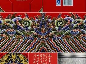 北京吴裕泰打造有机铁观音茶