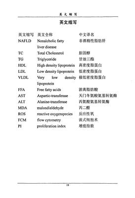 https://www.nlmy.com.cn/yaocai/vstxt0.html