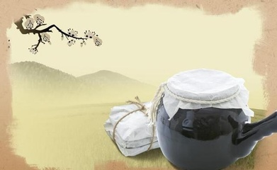 https://www.nlmy.com.cn/yaocai/vsuuu0.html