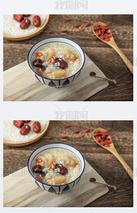 红枣羊骨糯米粥的功效与作用