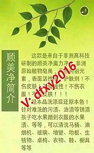 https://www.nlmy.com.cn/yaocai/vstssw.html
