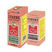 川贝枇杷糖浆 家庭常备药