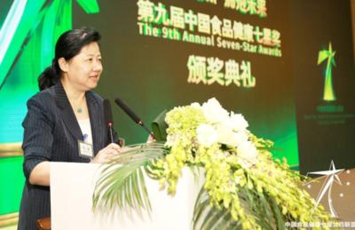 """第九届""""中国食品健康七星奖""""在沪举办,积极探索后疫情时代可持续发展"""